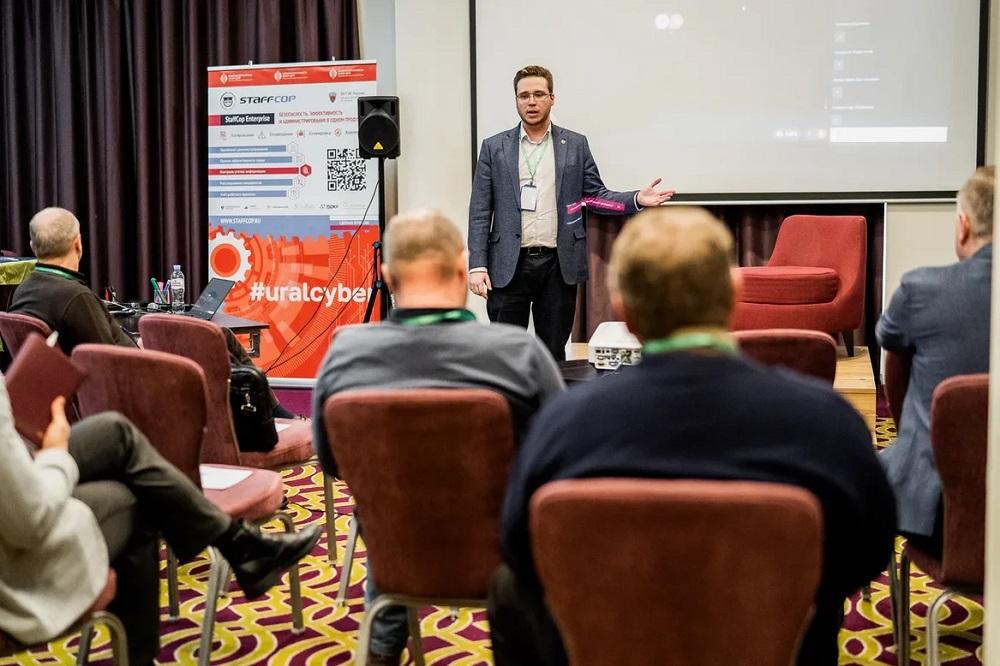 ГК «ЦИБИТ» приняла участие в конференции «Комплексная безопасность собственного бизнеса 2021»