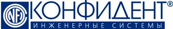 Логотип Конфидент